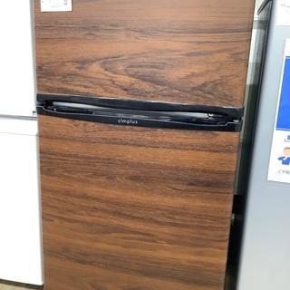 安心の6ヵ月保証付き!simplusの2ドア冷蔵庫入荷!