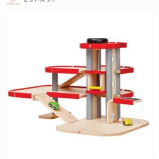 【ネット決済】木のおもちゃ パーキングガレージ