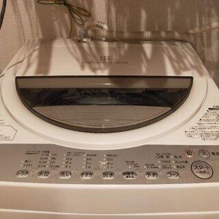 女性一人暮らしで使っていた洗濯機