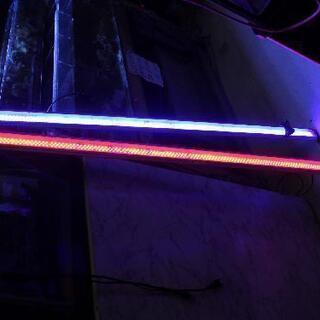 120cm用 LEDブルー1本  120cm用LEDレッド…