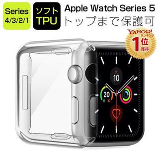 Apple Watch カバー ケース