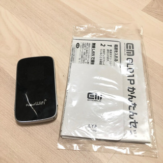 Huawei Pocket WiFi LTE GL01P …