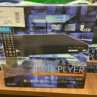 ベジタブル DVDプレイヤー GD-SDP1 未使用品 各種