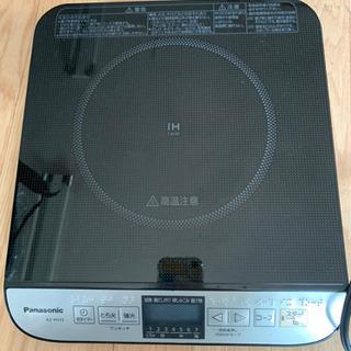Panasonic パナソニック IH調理器 2017年製