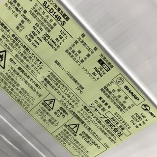 【10%OFFセール!】SHARP シャープ SJ-D14B-S 2016年製 137L 冷蔵庫 - 売ります・あげます
