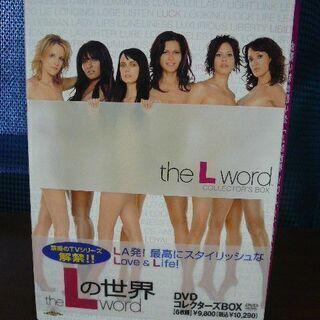 Lの世界 DVDコレクターズBOX 6枚組