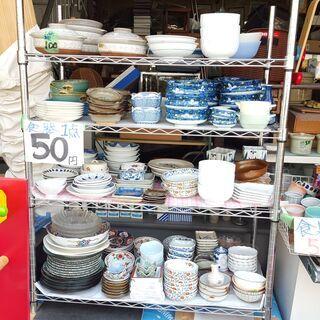 ★和皿★小鉢★多数食器類★特別価格★中古良品です★