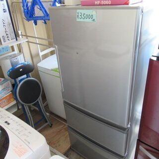 アクア 冷蔵庫 272l 17年式
