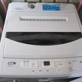 洗濯機 17年式 6.0kg