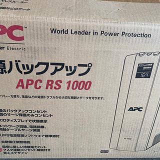 電源バックアップ APC RS 1000の画像
