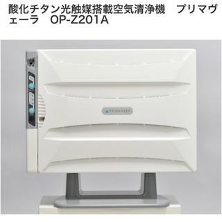 【ネット決済・配送可】大幅値下げ!新品 未開封 定価192500...