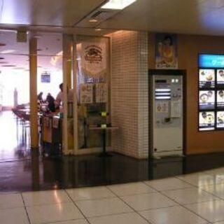 ボートレース戸田、レストラン「ワールドⅡ」ホール・キッチンスタッフ募集