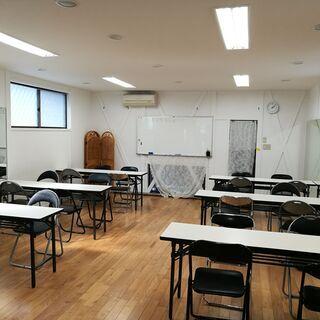 【4月に英会話の勉強会♪】盛岡で英語をたっぷり話しませんか…