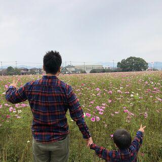 【個人契約】大野城市・那珂川市 生徒募集【プロ家庭教師】