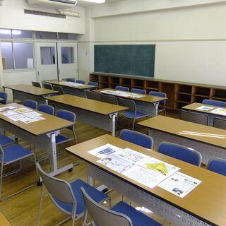 【4月に英会話の勉強会♪】神戸元町で英語をたっぷり話しませんか?...