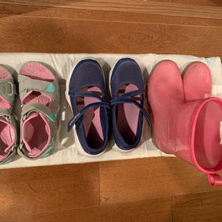サンダル 運動靴 長靴セット 20、21センチ
