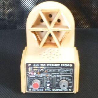 AMラジオ インテリアに使えます