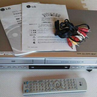 只今商談中‼️LG  DVDプレーヤー/ビデオカセットレコーダー
