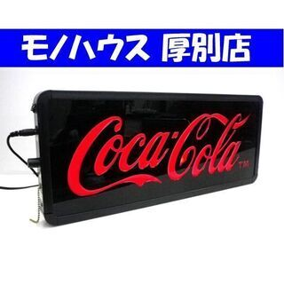 コカコーラ ネオンサイン 幅51cm 電飾看板 ブラック ガレー...