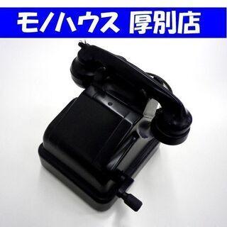 沖電気 3号磁石式電話機 昭和26年 手回し レトロ アンティー...
