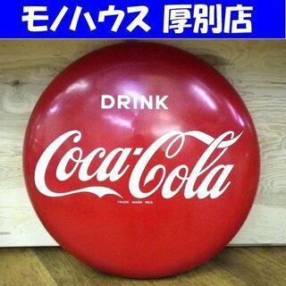 コカコーラ ホーロー丸看板 直径約81cm 丸型 ガレージ カフ...