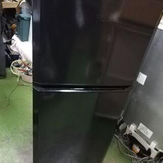 Haier 121L 冷蔵庫 2ドア