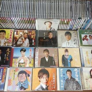 ■無料■  ¥0 差し上げます! ど演歌CD DVD  ご自身 両親 祖父母 叔父さん叔母さん カラオケ仲間の画像