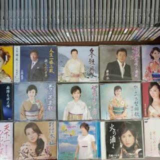 ■無料■  ¥0 差し上げます! ど演歌CD DVD  ご自身 両親 祖父母 叔父さん叔母さん カラオケ仲間 - 福岡市