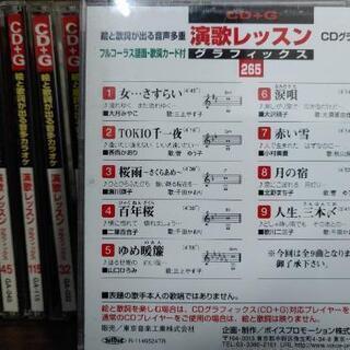 ■無料■  ¥0 差し上げます! ど演歌CD DVD  ご自身 両親 祖父母 叔父さん叔母さん カラオケ仲間 − 福岡県