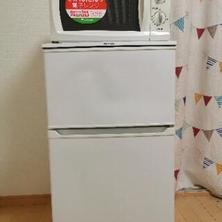 【ネット決済】冷蔵庫とレンジ、色:白。冷蔵庫サイズ:83×47×...
