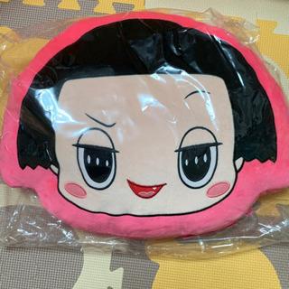[新品・未使用]チコちゃんフェイスクッション 定価2.530円