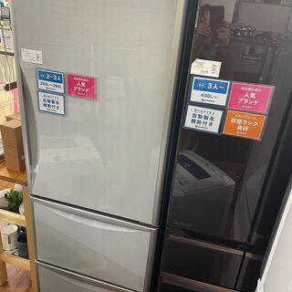 ヒタチ 3ドア冷蔵庫 365L 2013年製 R-S370…