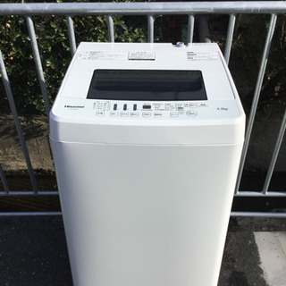 🌈高年式😍🌸4.5kg✨洗濯機🌟美品🥺当日配送🚗‼️