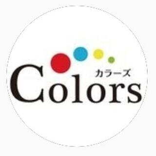 ゆめタウン久留米 レジスタッフ 即日~急募!長期&短期いずれもO...