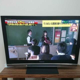 Panasonic プラズマテレビ 42型