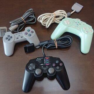 [値下げ]PS,PS2コントローラー