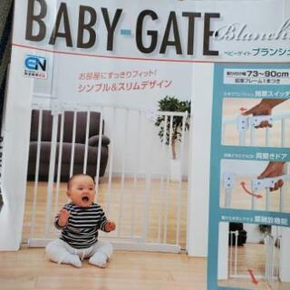 【ネット決済】日本育児 ベビーゲート
