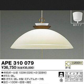 KOIZUMI白熱灯ペンダント 飾り:ミディアムオーク 9…