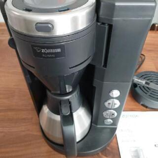 象印 コーヒーメーカー 珈琲通 EC-NA40型