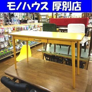 ロングテーブル 幅120 引き出し付き 木製 ウッド 木 デスク...