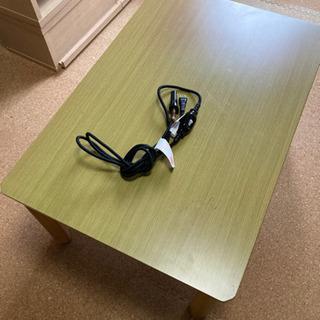 こたつテーブル 【3/24までに取りに来ていただける方限定】