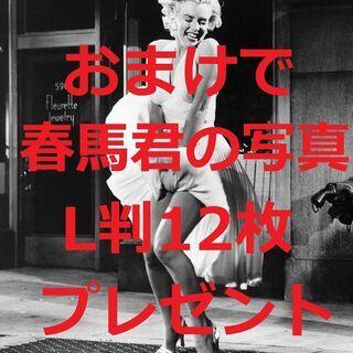 【ネット決済・配送可】マリリン・モンロー4写真(L判)おまけで三...