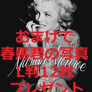 【ネット決済・配送可】マリリン・モンロー5写真(L判)・おまけで...