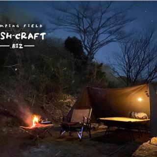 湘南平塚にあるソロキャンプ向け野営地、ブッシュクラフト湘南
