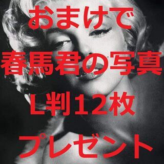 【ネット決済・配送可】マリリン・モンロー7写真(L判)・おまけで...