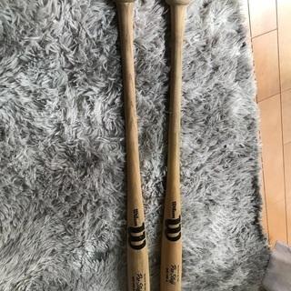 木製バット2本 ウィルソン wilson WB-136-A 美品の画像