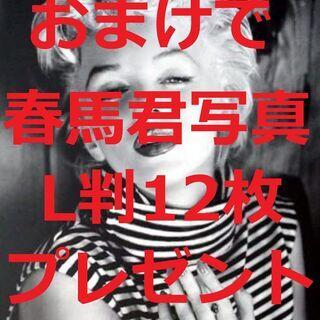 【ネット決済・配送可】マリリン・モンロー8写真(L判)・おまけで...