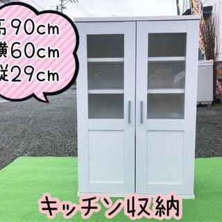 【320M3】キッチン収納 棚