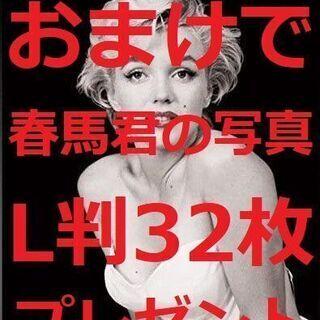 【ネット決済・配送可】マリリン・モンロー11写真(L判)・おまけ...