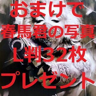 【ネット決済・配送可】マリリン・モンロー12写真(L判)・おまけ...